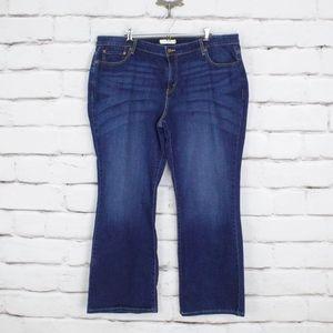 Levi's Boot Cut Stretch Dark Wash Jeans Size 24